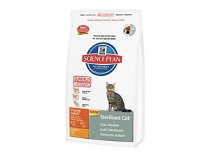 Hill's Feline Dry Adult Young Sterilized Chicken 1,5kg